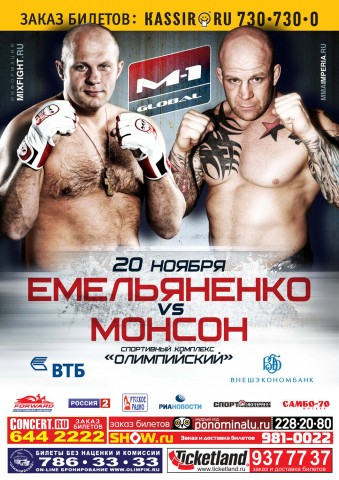M-1 Global: Fedor vs Monson