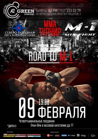 Road to M-1: Saint Petersburg
