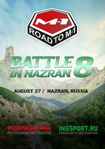 Road to M-1: Battle in Nazran 8