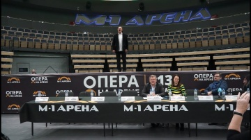 "Press conference before the gala-concert ""Opera at the arena"" December 13, 19:00"