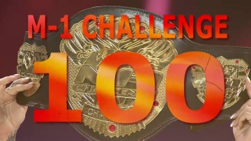 Video stream of the tournament WKG&M-1 Challenge 100, January 26, 13:30 GMT