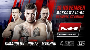 M-1 Challenge 85 promo, November 10, Moscow