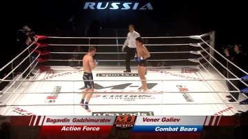 Bagavdin Gadzhimuradov vs Vener Galiev, M-1 Selection 2