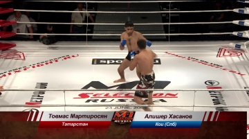 Tovmas Martirosyan vs Alisher Hasanov, M-1 Selection 4