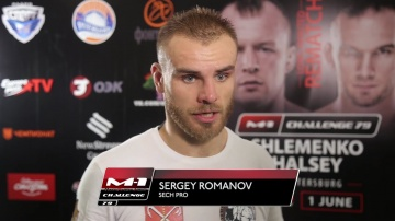 Sergey Romanov about the title fight against Alexey Kunchenko | M-1 Challenge 79