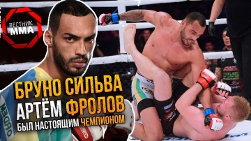 Bruno Silva - Artem Frolov was a real champion