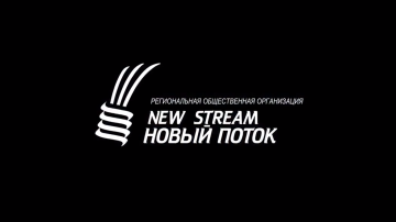 A documentary about NewStream