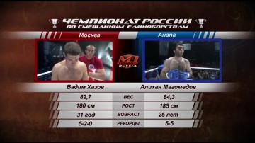 Alikhan Magomedov vs Vadim Khazov, M-1 Selection 3