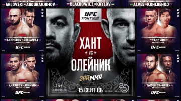 M-1 Fighters on UFC Fight Night: Oleinik vs Hunt, September 15, Moscow, Russia
