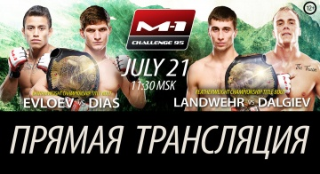 [RU] M-1 Challenge 95 live in Russian, July 21, Ingushetia, Russia, 08:30 GMT
