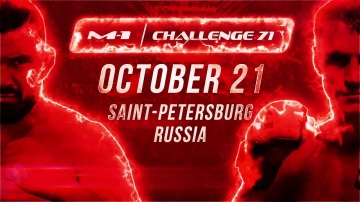 M-1 Challenge 71 official promo