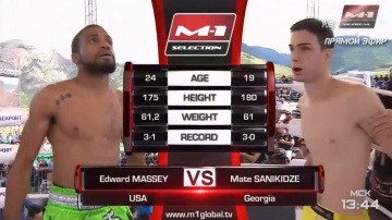 Edward Massey vs Mate Sanikidze, M-1 Challenge 95