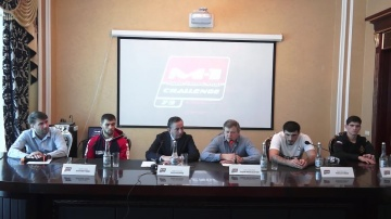 Press-Conferense before M-1 Challenge 73