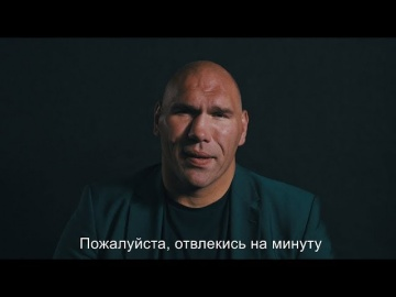 Sport Leaders Global Forum 2018, 18-20 октября, Санкт-Петербург