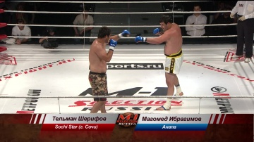 Magomed Ibragimov vs Telman Sherifov, M-1 Selection 4