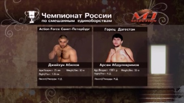 Dzheihun Abilov vs Arsen Abdulkerimov, M-1 Selection 1