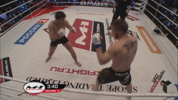 Jerome Bouisson vs Alexander Kozyr, M-1 Selection 2011: European Tournament