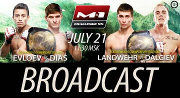 [ENG] M-1 Challenge 95 live in English, July 21, Targim, Ingushetia, Russia, 08:30 GMT