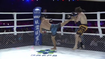 Yadong Song vs Giovanni Moljo, Road to M-1: China