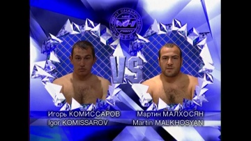 Martin Malkhasyan vs Igor Komisarov, M-1 MFC: Russia vs the World 6