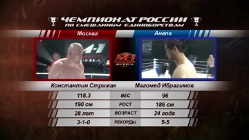 Magomed Ibragimov vs , M-1 Selection 3