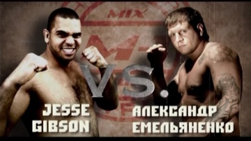 Jessie Gibbs vs Alexander Emelianenko, M-1 MFC Battle on the Neva