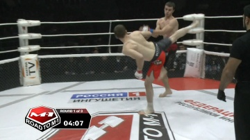 Evgeny Skakun vs Bashir Gagiev, Road to M-1